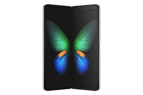 Galaxy Fold - das faltbare Smartphone